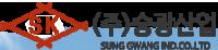 승광산업 – 자동절단기 제조 전문기업
